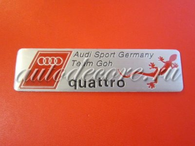 Эмблема Audi Sport Germany Team Goh quattro 100х25 мм. алюминий