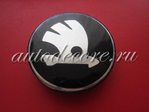 Колпачок для диска Skoda black (62/55/10)