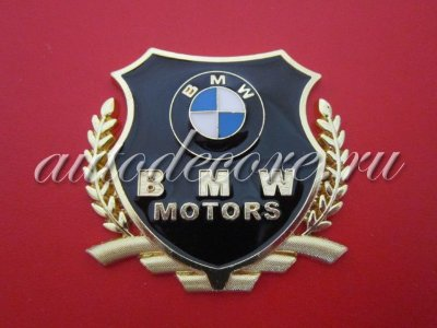 Герб BMW Motors gold 54х50мм металл