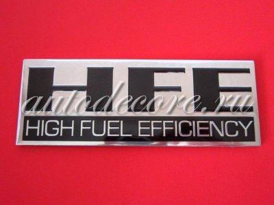 Эмблема HFE High Fuel Efficiency 110х40 мм металл, хром
