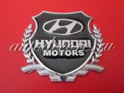 Эмблемы, шильдики, логотипы Hyundai  купить в интернет-магазине