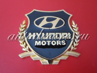 Герб Hyundai motors gold металл 54х50 мм