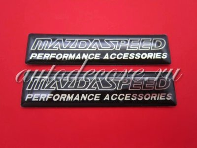 3D шильд Mazda Speed Performance Accesories 60х14 мм