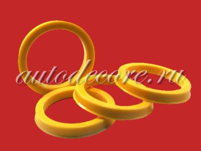 Центровочные кольца купить в интернет-магазине Autodecore.ru