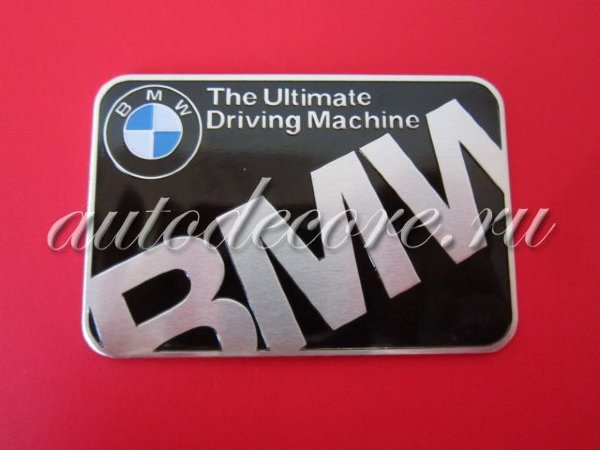 Шильдик BMW The Ultimate Driving Machine 60х40 мм