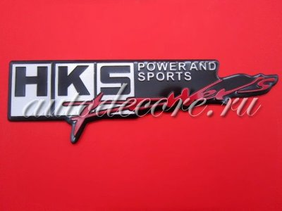 Шильдик HKS Power and Sports 136x41 мм