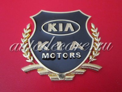 Герб Kia motors gold металл 54х50 мм